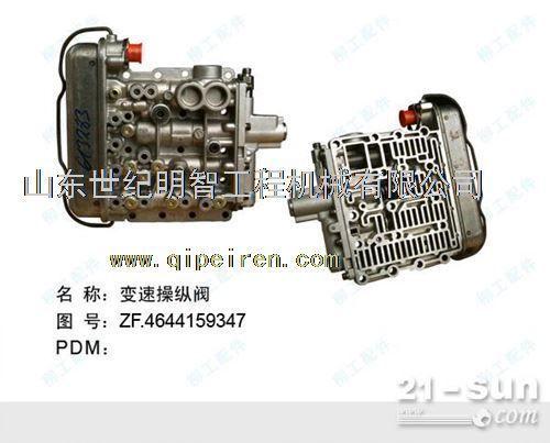 柳工clg856 zf变速操纵阀zf.4644159347sp100411图片