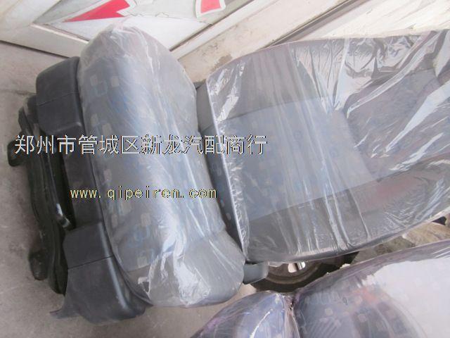 热销 天龙 气囊 司机座椅总成6800010-c0100