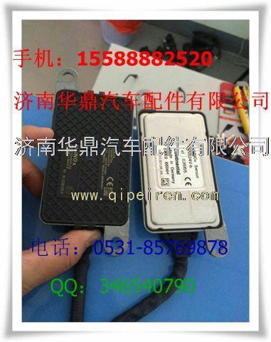 潍柴国四发动机氮氧传感器612640130013