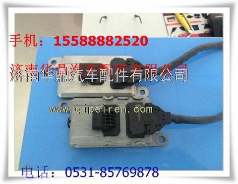 潍柴国四发动机氮氧传感器612640130013612640130013