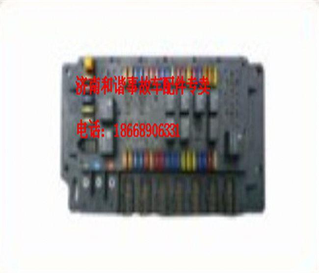 【重汽豪沃a7电器接线盒总成wg9716580021价格