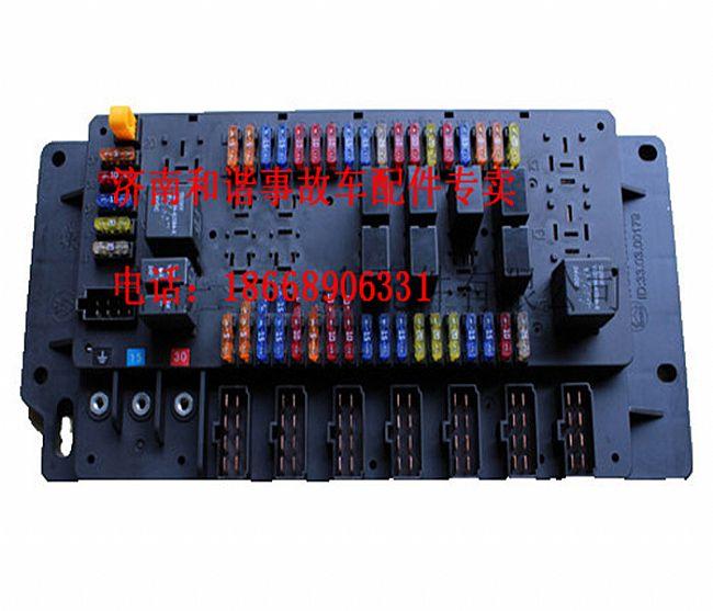 【重汽豪沃howo原厂电器接线盒主板总成wg971658002