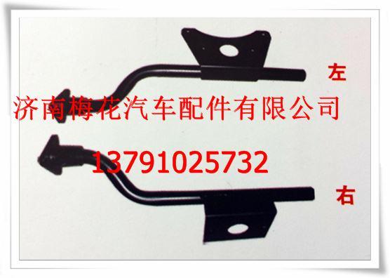 支撑下托架总成            5001150-362            驾驶室翻转液压图片