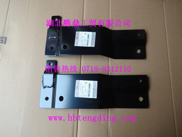 【保险杠安装支架8406620-c1200价格