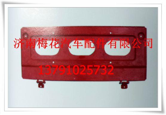 【一汽解放j6驾驶室铁牌照板价格