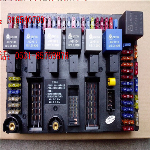 【重汽豪沃howoa7驾驶室主板中央配电装置接线盒总成