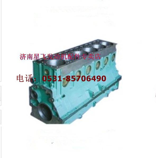 【重汽发动机气缸体总成az1096010198价格图片