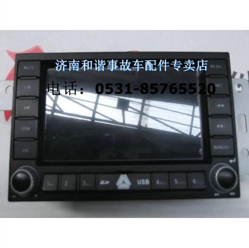 供应产品 电器 音响 中国重汽豪沃howoa7播放器 陕汽德龙x3000驾驶室w