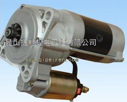 日立柴油发动机 启动马达 起动机22