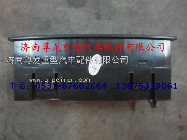 陕汽德龙f3000自动空调控制器(右置)dz95189582362dz95189582362