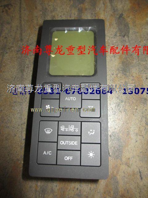 陕汽德龙f3000自动空调控制器 dz95189582361dz95189582361