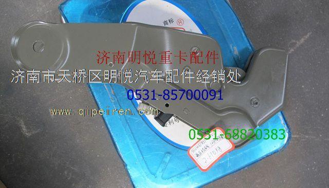 【重汽howot5g驾驶室液压锁810w61851-6030价格图片