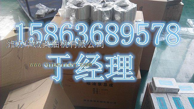 【潍坊四缸六缸柴油发动机四配套价格