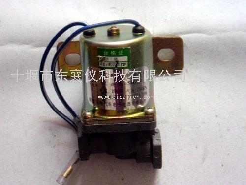 电磁气阀(df251)37n-54010