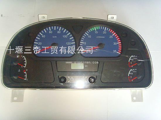 汽车仪表板总成