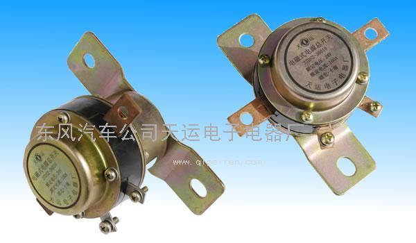 电磁式电源总开关/37d52-36010
