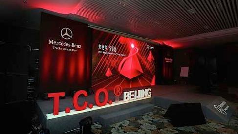 2015梅赛德斯-奔驰牵引车t.c.o.r运盈智汇升级品鉴会在京启动高清图片