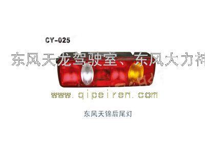 天锦原厂后 尾灯 总成3412110 c1100 高清图片