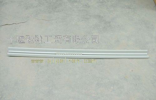东风天龙、大力神右窗帘导轨-侧围8205030-c